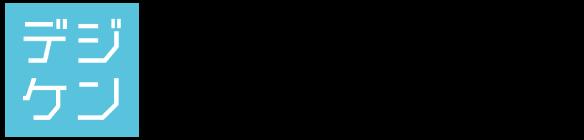 株式会社日本デジタルツイン研究所